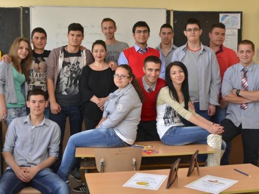 СОУ 12б 2014 Дамянова