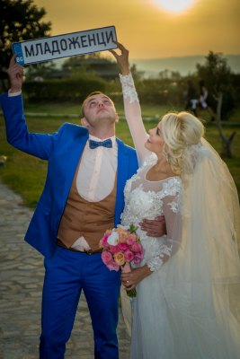 Мария и Васил